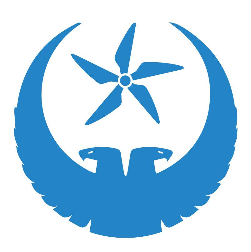 GOKTURK UAV Company